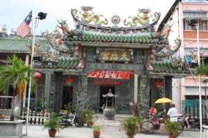 Georgetown, Hainan Temple Photo Ed Sluimer 2011