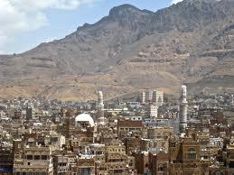 Sana'a Photo Internet