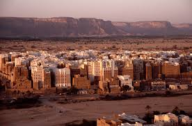 Shibam Photo Internet