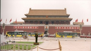 Beijing, Tian An'men Photo Ed Sluimer 2001