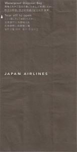 Japan Airlines International #4