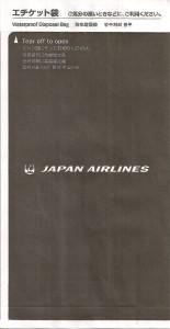 Japan Airlines International #6