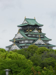 Osaka Castle Photo Hennie Sluimer 2014
