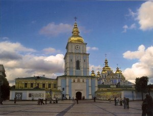 Kiev, St. Michael's Cathedral Photo Hedwig Blommestein