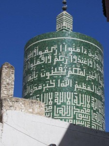 Mosque Moulay Idriss Photo Mijntje Dekker 2012