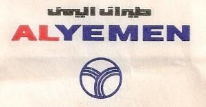 alyemen logo