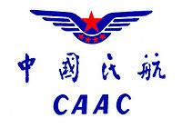 CAAC logo