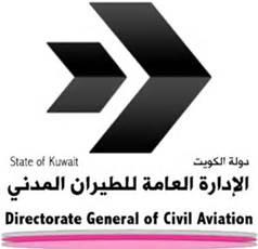 Kuwait Airport logo